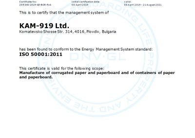 Certificate ISO 50001:2011
